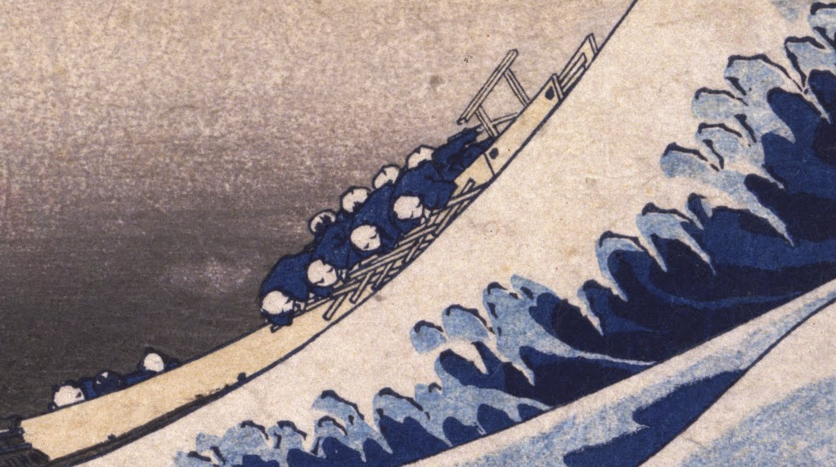 Screenshot 2020 09 13 Katsushika Hokusai Thirty Six Views of Mount Fuji The Great Wave Off the Coast of Kanagawa Googljpg